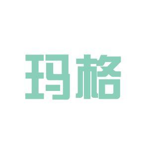 重庆玛格装饰建材有限公司