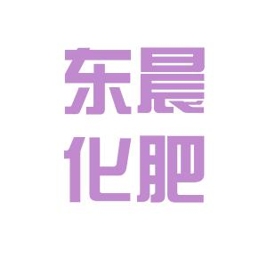 射阳化肥厂logo