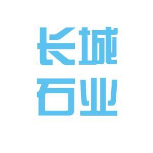 长城石业科技logo