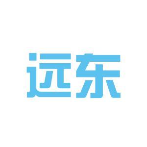 远东医药logo