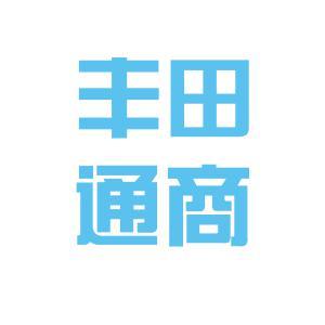 丰田通商电子logo