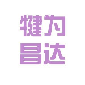 犍为县医院logo
