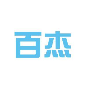 百杰培训学校logo