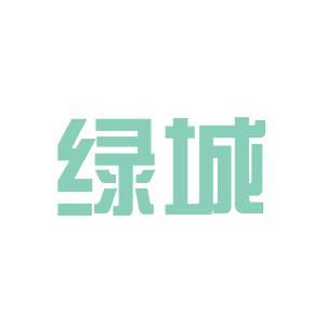 绿城logo