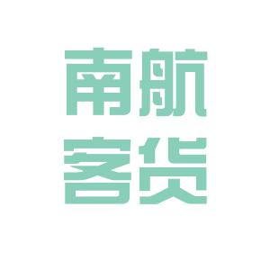 机场南航货站logo