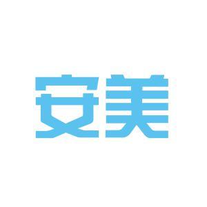 苏州安美物业服务有限公司logo