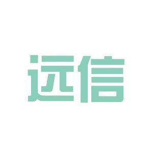 深圳远信眼镜厂logo