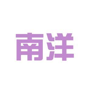 宜昌贸易logo