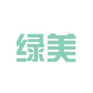 绿美食品logo