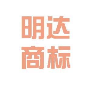 浙江明达商标事务所logo