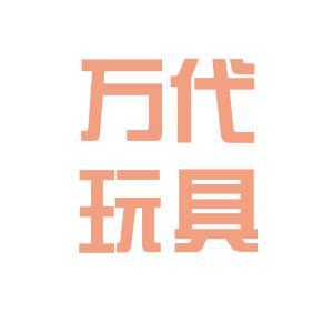 万代玩具logo
