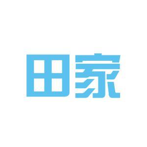 田家小学logo