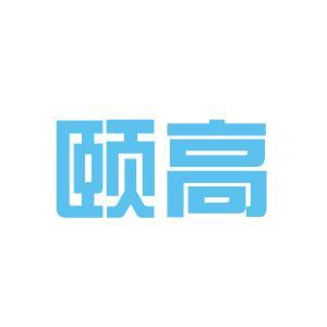 临沂颐高置业logo