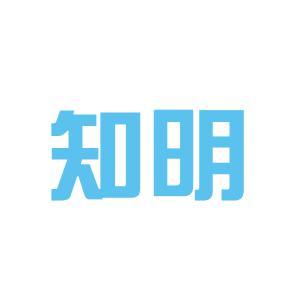 抚顺市知明教育培训学校logo