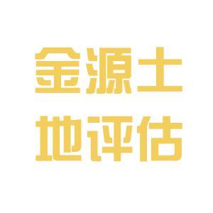 湖南金源房产logo