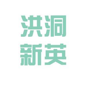 新英学校logo
