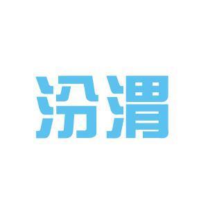 山西汾渭能源logo