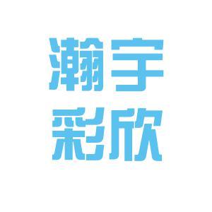 瀚宇彩欣logo