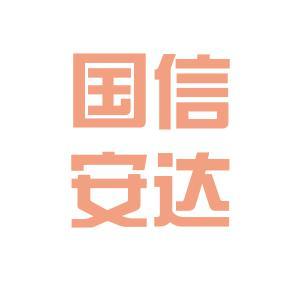 安达logo