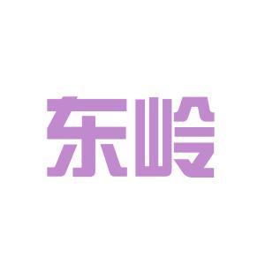 宝鸡东岭集团logo