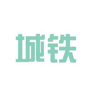 福州城际传媒logo