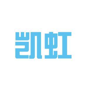 舟山凯虹logo