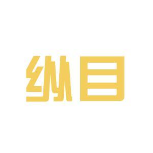 纵目科技logo