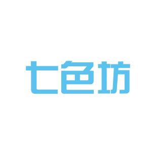 七色坊logo