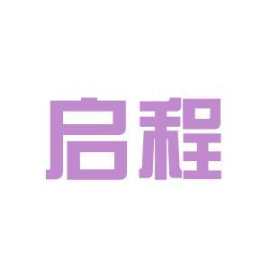 启程教育logo