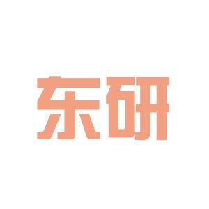 東研集團logo