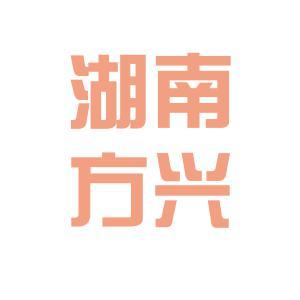 方兴会计事务所logo