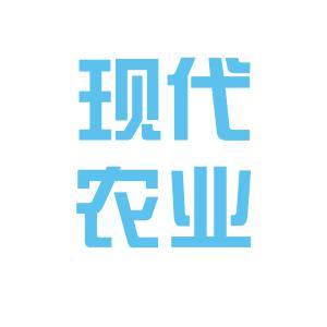 张家港市现代农业投资有限公司logo