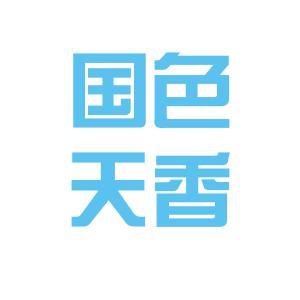 国色天香logo