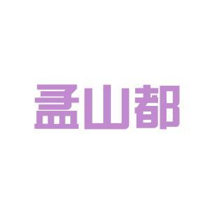 孟山都logo