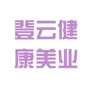 可诺丹婷logo