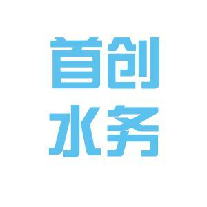 淮南首创logo