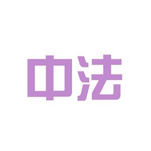 中法制药logo