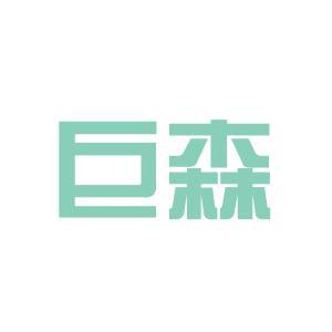 平顶山巨森房产咨询logo