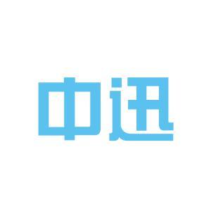 惠州中迅化工logo