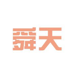 舜天能源logo