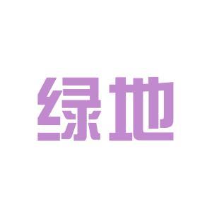湖北绿地置业logo