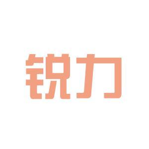 銳力體育logo