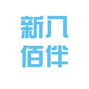 八佰伴百货logo