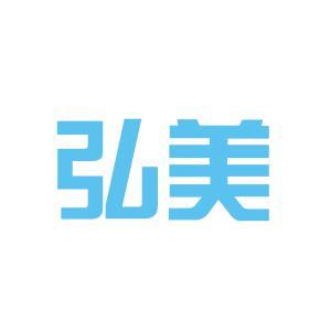 弘美制药(中国)有限公司logo