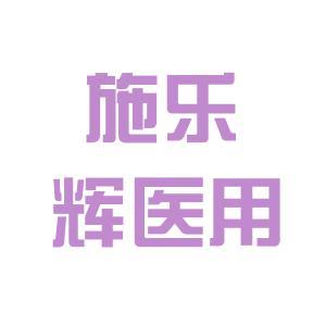 施乐辉公司logo