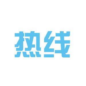 徐州?#35748;?#20256;媒logo