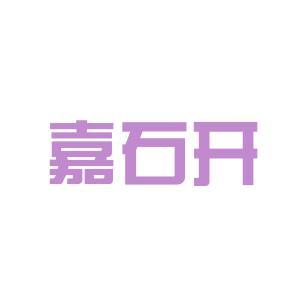 賽博爾商貿logo