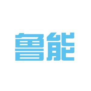 贵和商厦logo