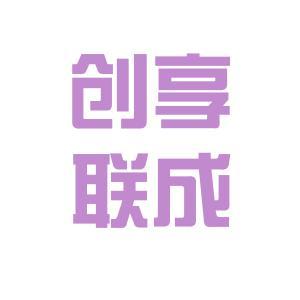 创享logo
