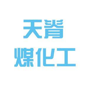 山西天脊集团logo